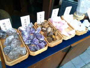岩座神楽坂店2