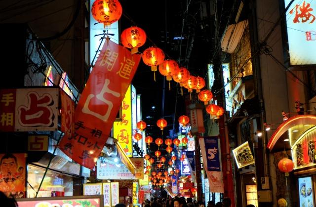 横浜中華街の占い屋