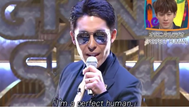 I'm a PERFECT HUMAN