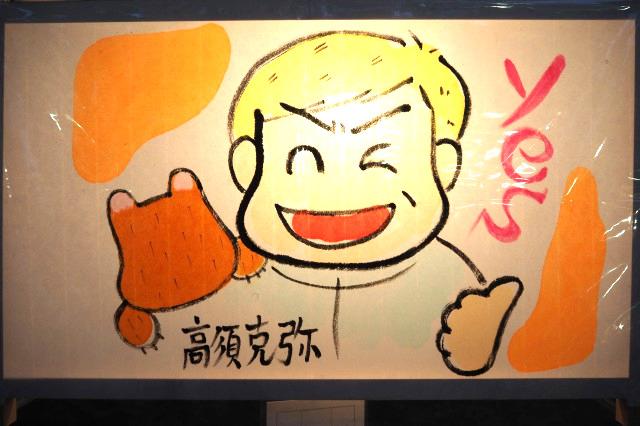 高須先生のみたままつり寄贈作品