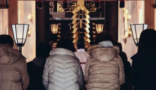 【ブログ】神社に参拝すりゃいいってもんじゃない