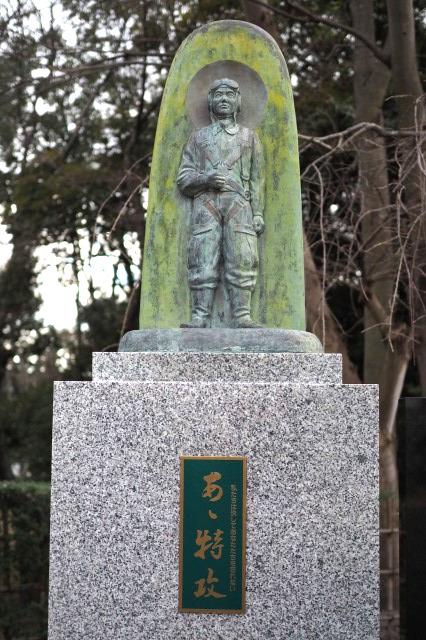 千葉縣護國神社の特攻の像