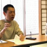 ひめまま杉並201912-1