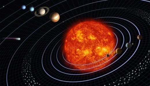 「宇宙元旦」を信じるのが難しい理由。「春分の日はスピリチュアル的に開運デー」と思うのは自由だけど、そもそも「宇宙」の解釈が・・・