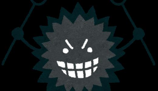 「コロナウイルス」と「スピリチュアル」との共通点とは? 感染を防ぐにはマスク・手洗い・うがい以上に「病は氣から」だと心得ること?