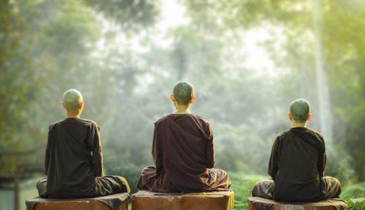 集団瞑想の効果と危険。その光と闇を見極めるには? コロナ不安によるリモートワークで流行るオンライン瞑想イベントについて考える。