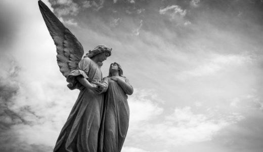 「神」が存在するなら、なぜこの世から悲しみは消えず悪いヤツほど栄えるのか? 神仏や守護霊の意図、あの世の仕組み、波動の法則から考える、オーラを高めてこの世を変える心構え。