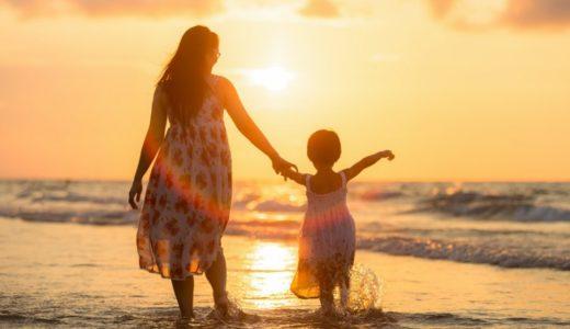 子連れ離婚に悩む方へスピリチュアルなヒントを。夫婦関係悪化の原因が運命か過去世のカルマかは横に置き、子どもの真の幸せを考え抜いた上で決断しよう。