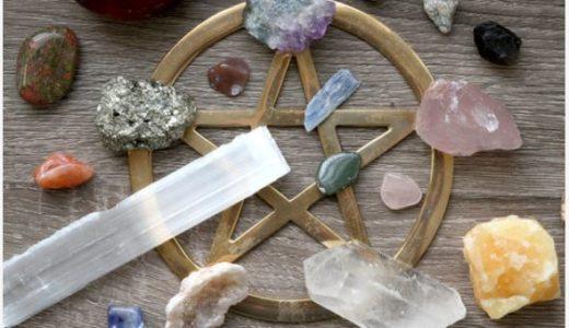 パワーストーンを選ぶコツ。天然石・誕生石の効果を出しやすくするための心得。「霊能者や占い師が念を込めた高額な水晶」はインチキ霊感商法か?