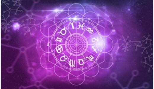 「風の時代」なんか気にするな?占星術やスピリチュアルがグレートコンジャンクションで盛り上がろうが、恋愛、仕事、お金などの運を高める原則はいつの時代も変わらない。