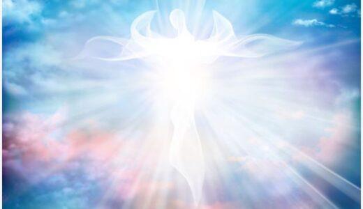 凡人でも守護霊・指導霊の導きを感じ、運勢を良くするコツ。見ることや対話することは難しいけれど、工夫次第で繋がることはできる。