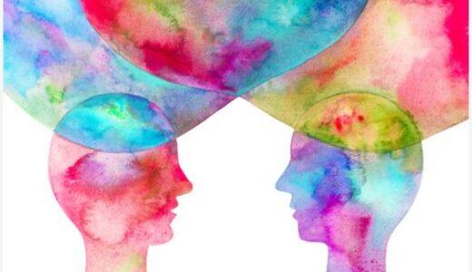 エンパスやHSP、敏感な人のオーラの特徴とは? 共感力が高すぎて生きづらいのは波動的な理由があり、まずはそれを理解することから始めよう。