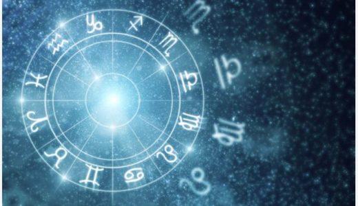 【入門】風の時代とグレートコンジャンクションとは? 木星と土星の違い、地の星座・牡牛座から風の星座・水瓶座へのミューテーションを知り、運気・運勢を高めるヒントにしよう。