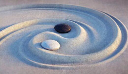 ワンネスの悟りに近づく身近で具体的な方法。「私は宇宙であり、すべてはひとつ」というスピリチュアル感覚を体験するには、物質レベルの価値観を横に置く必要がある。