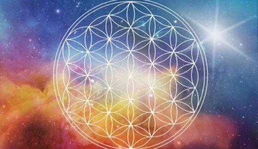 守護霊がいるのはスピリチュアルの超基本。目に見えない存在は直感を通じてあなたにメッセージするので、別に占いや霊感にだけ頼る必要はない。
