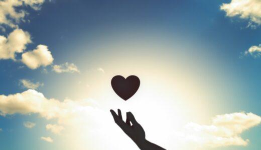 Q&A『ゆるせない人がいても、幸せになれますか?』真にスピリチュアル的なゆるしは「するもの」ではなく「起こるもの」だと踏まえた上で、生涯にわたって実践し続けること。