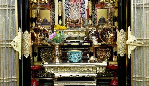 古い仏壇や神棚を処分する時に考えたい根本的なこと。引っ越しや遺品整理や買い替えで、悩みゼロでお寺や葬儀屋に供養やお焚き上げや引き取りを依頼するために。