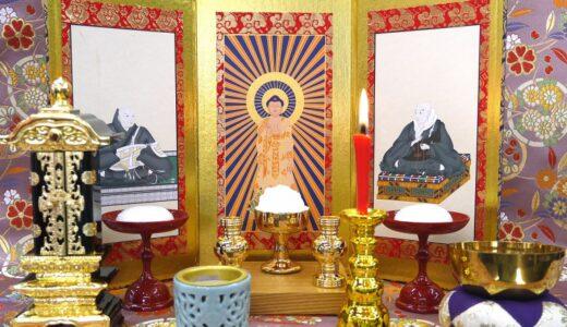 """戒名や位牌は本当に必要なのか? """"高いお布施=強い力の戒名""""とする葬式仏教に疑問を持とう。故人に届くのは遺された者たちの想いだけであり、宗教的な作法とは直接関係ない。"""