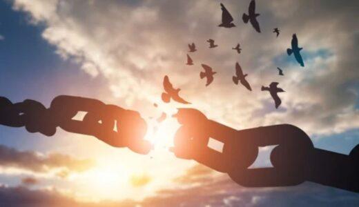 運気アップや引き寄せを努力ゼロで実現する方法。不快な感情すら愛することで深まる解放の道・セドナメソッド(『人生を変える一番シンプルな方法』ブックレビュー2)